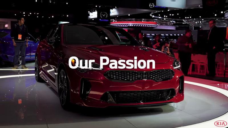 Full of Passion | 2017 Kia Highlights