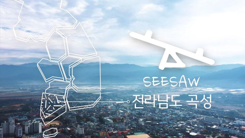 서울혁신파크 선넘은 혁신가